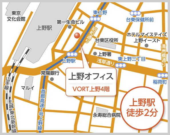 上野オフィス地図