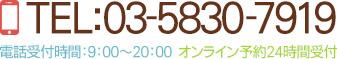 03-3831-2505