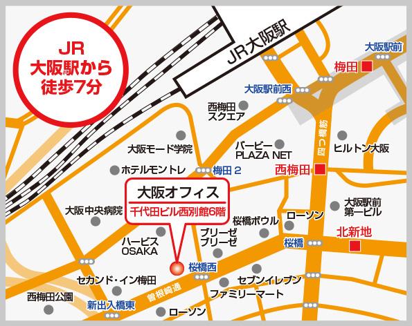 大阪オフィス地図