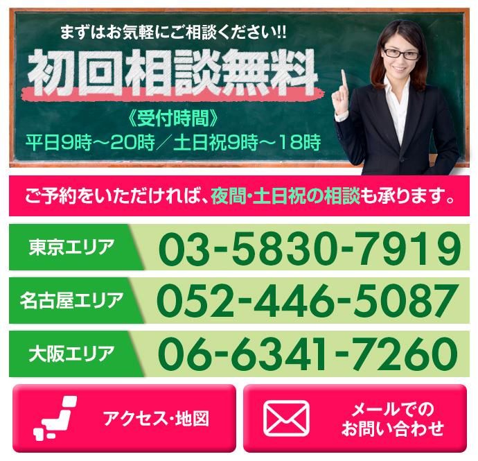 �����G���A03-3831-2505�����G���A052-446-5087���06-6341-7260